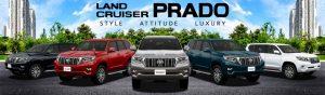 Land Cruiser Prado for Sale