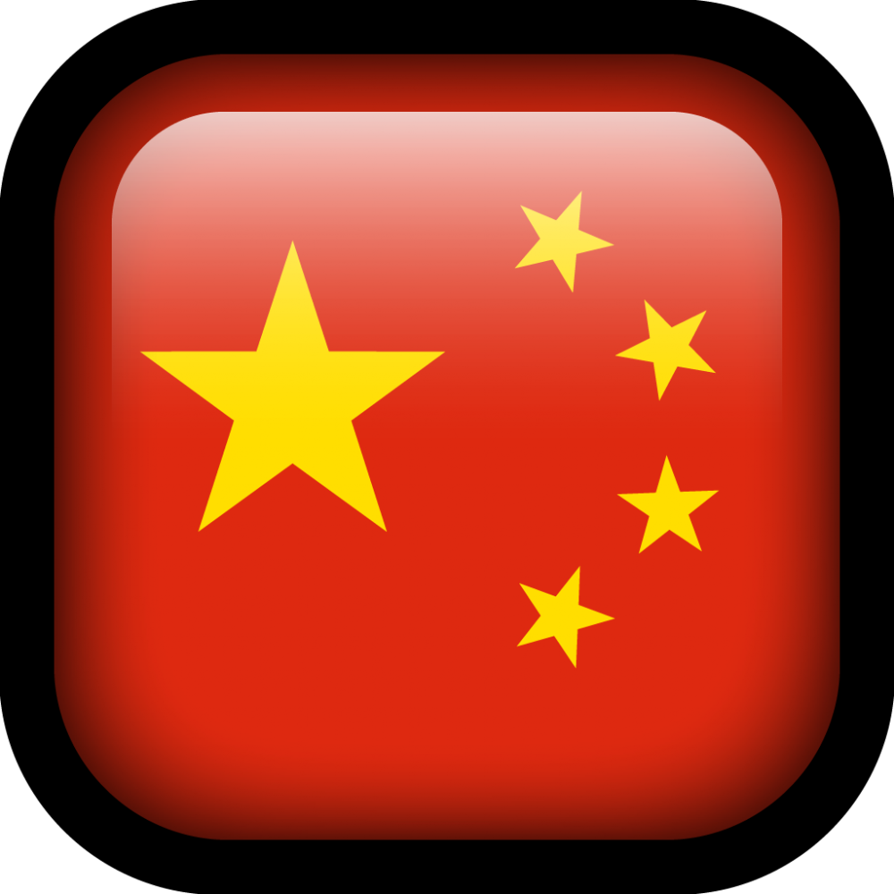 Chinese Embassy