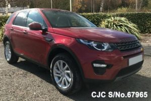 Sports Utility Vehicle Discovery Land Rover