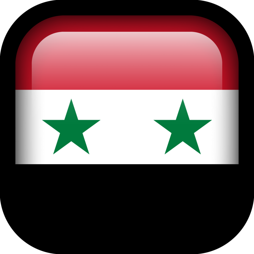 Embassy of Syria