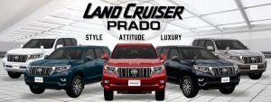 Brand New Land Cruiser